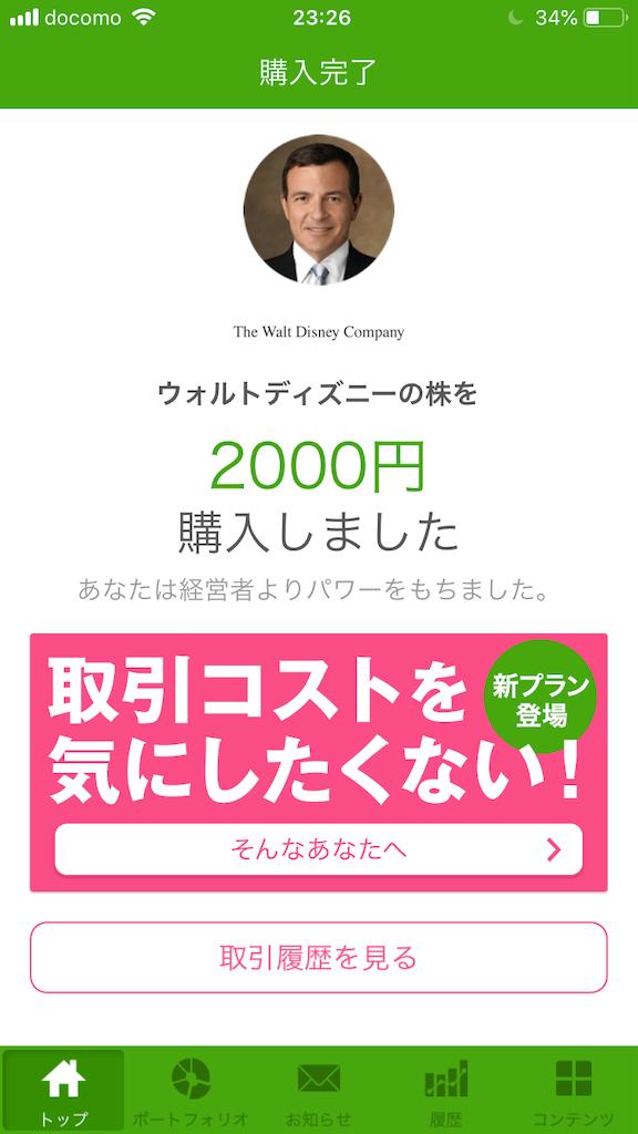 f:id:sakamotosankabu:20181120232905p:image