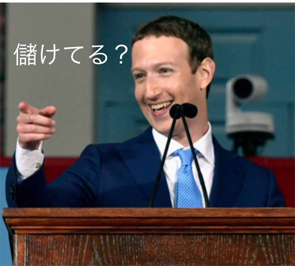 f:id:sakamotosankabu:20181124074256j:image