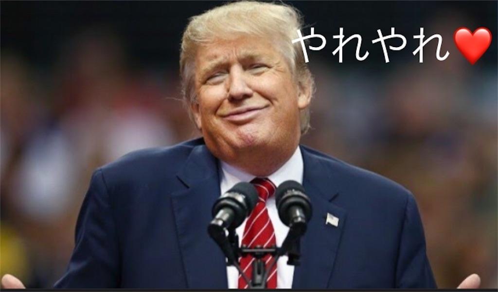 f:id:sakamotosankabu:20181205092845j:image