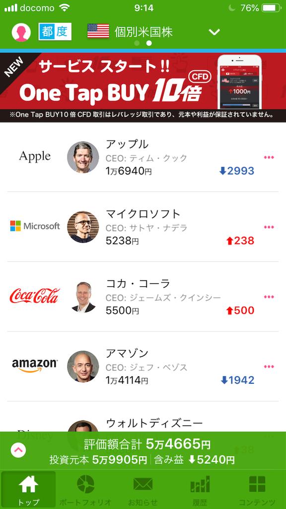 f:id:sakamotosankabu:20181205093031p:image