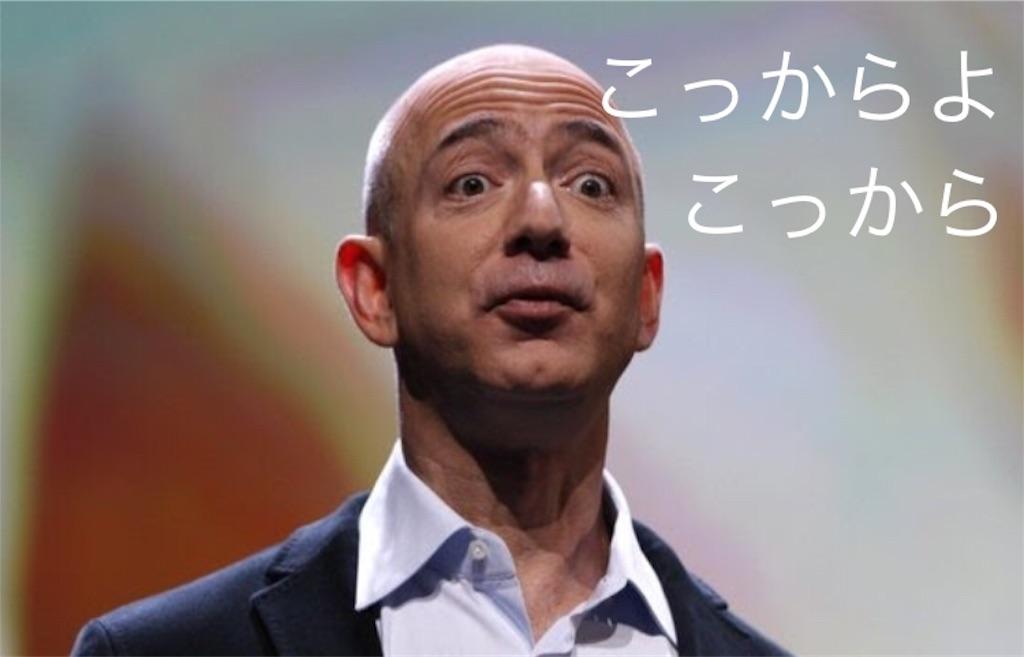 f:id:sakamotosankabu:20190108104202j:image