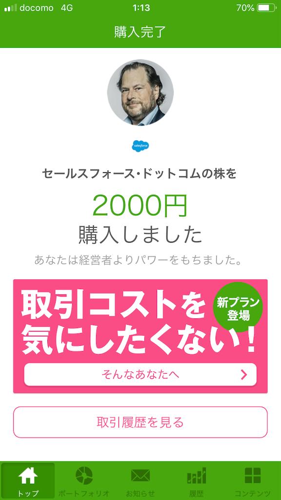 f:id:sakamotosankabu:20190109110527p:image