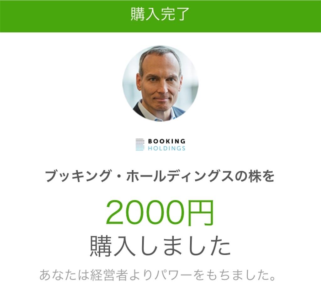 f:id:sakamotosankabu:20190122101855j:image