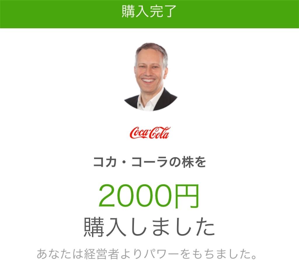 f:id:sakamotosankabu:20190215101959j:image
