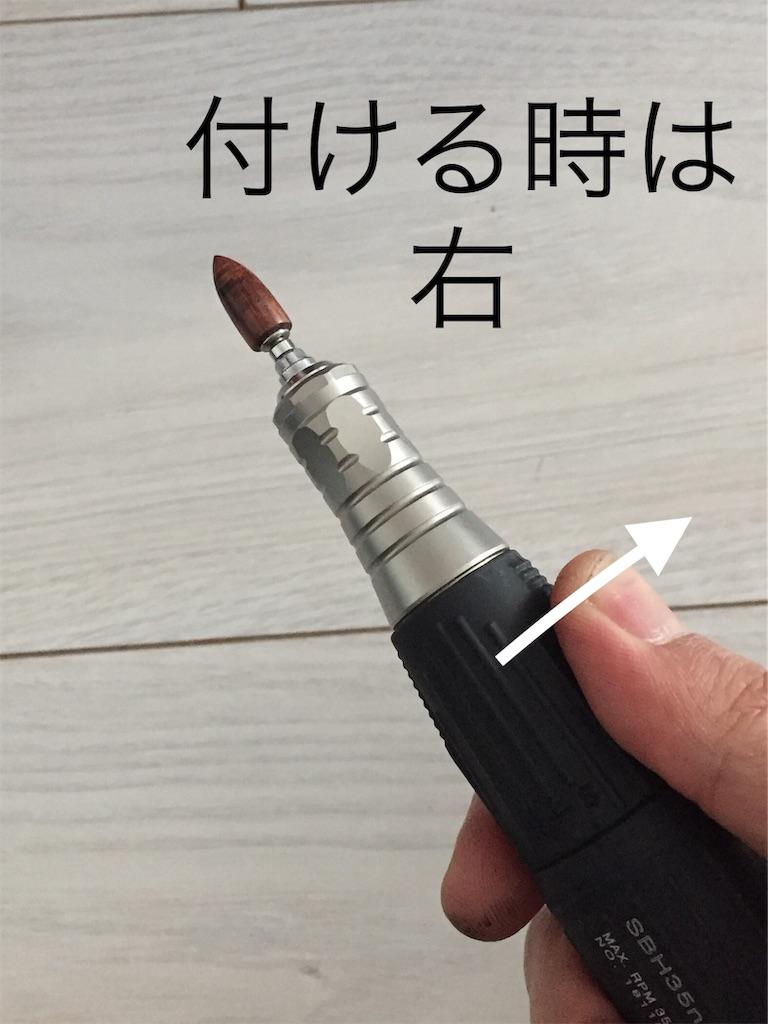 f:id:sakamotosankabu:20190309110750j:image
