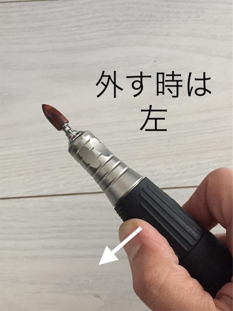 f:id:sakamotosankabu:20190309110754j:image