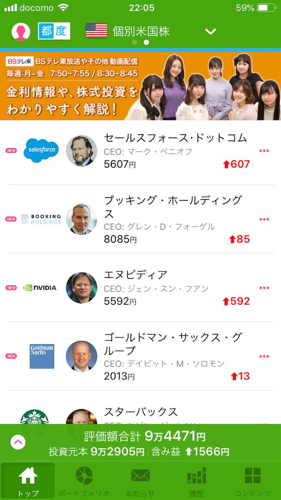 f:id:sakamotosankabu:20190405221924p:image
