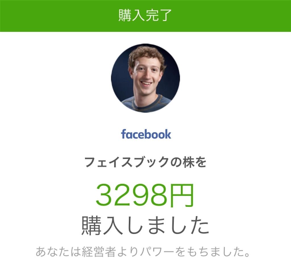 f:id:sakamotosankabu:20190406102550j:image