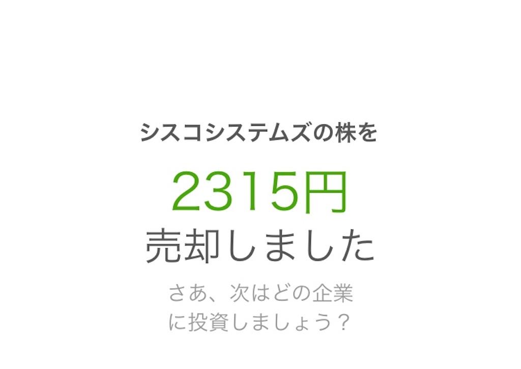 f:id:sakamotosankabu:20190518190818j:image