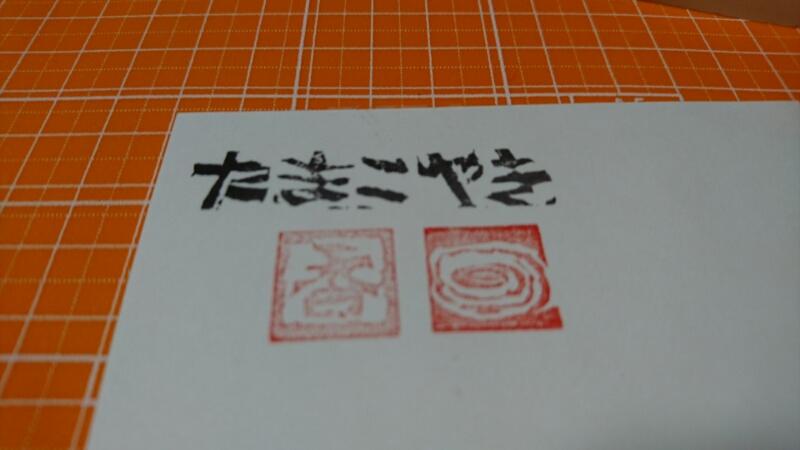 f:id:sakamotozenzo:20170801211514j:plain