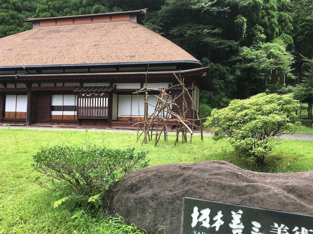 f:id:sakamotozenzo:20170804210718j:image