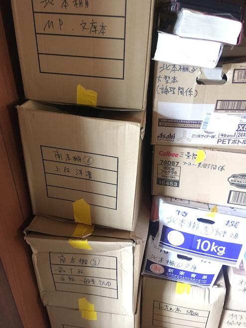 f:id:sakamotozenzo:20170908110644j:plain