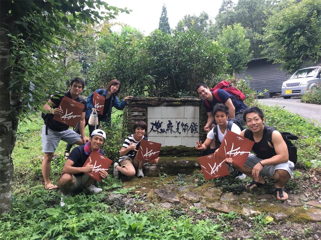 f:id:sakamotozenzo:20170909192418j:image