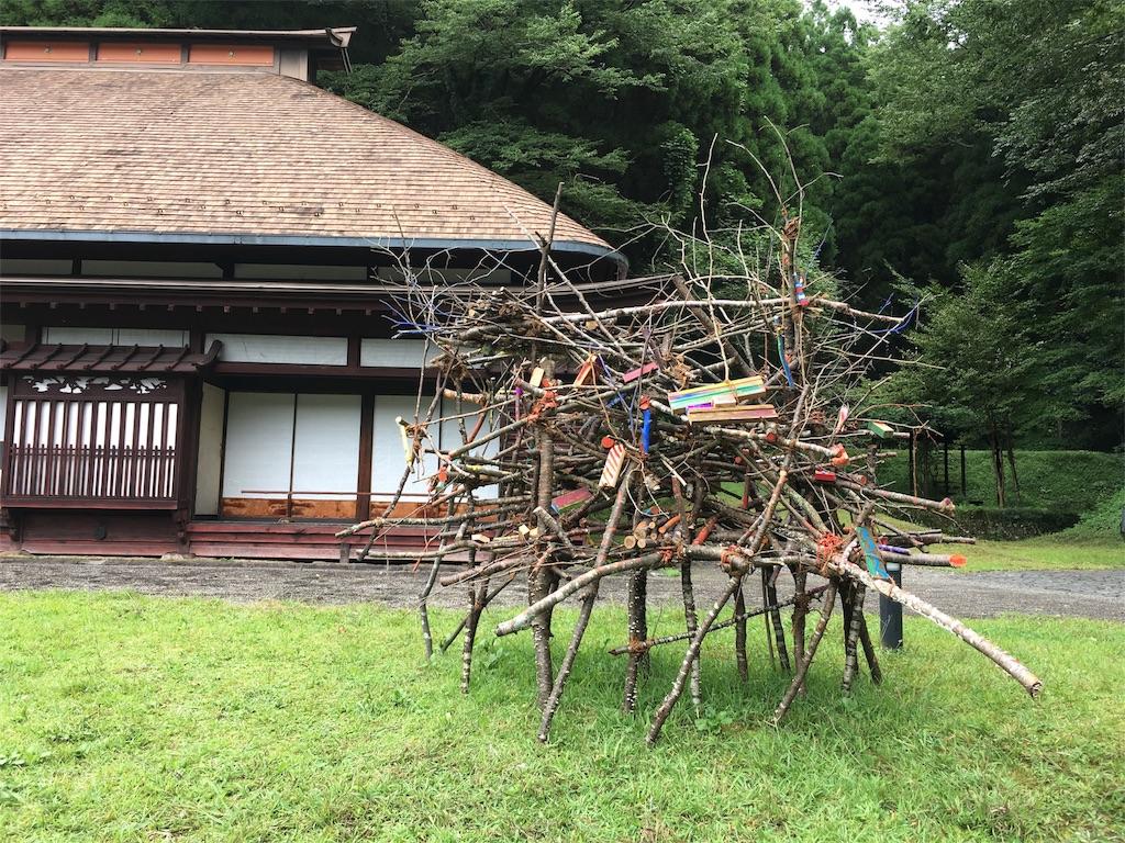 f:id:sakamotozenzo:20170912210139j:image