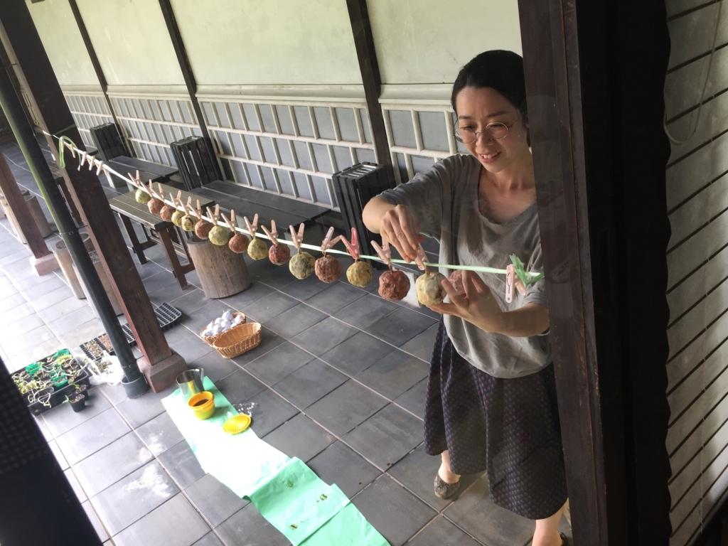 f:id:sakamotozenzo:20170913134445j:plain