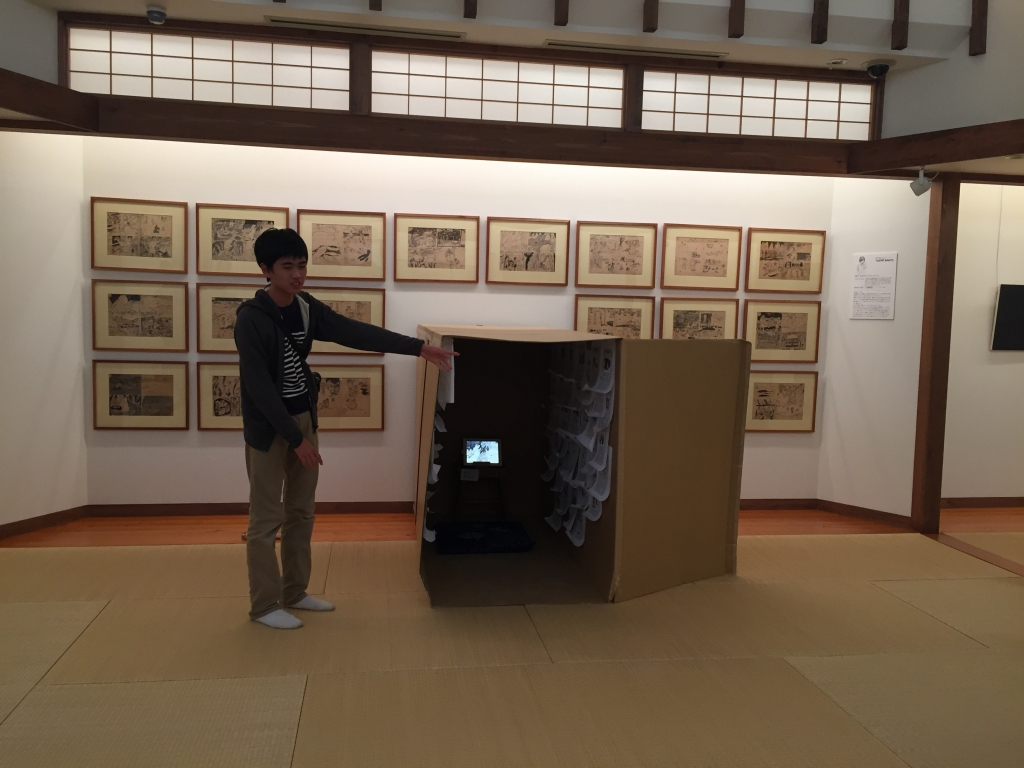 f:id:sakamotozenzo:20171126164520j:plain