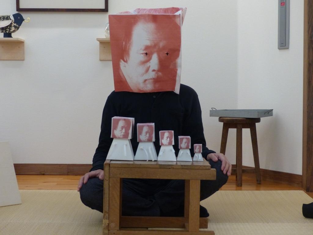 f:id:sakamotozenzo:20171127210159j:plain