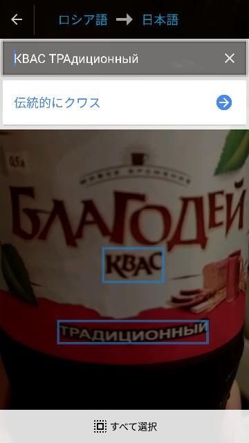 f:id:sakamotwin:20170609014018j:image