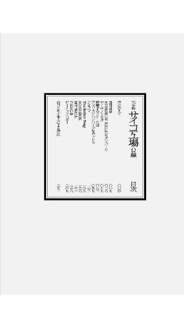 f:id:sakamotwin:20171114223608j:image