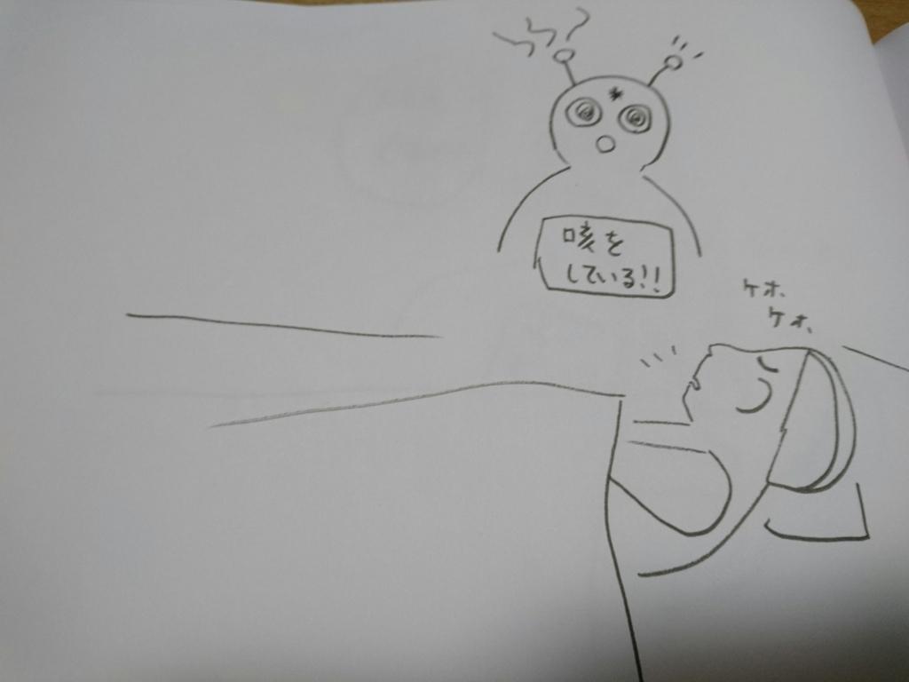 f:id:sakamotwin:20180128224319j:plain