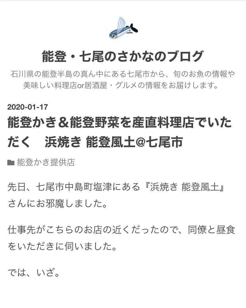 f:id:sakana770:20210215151042j:plain