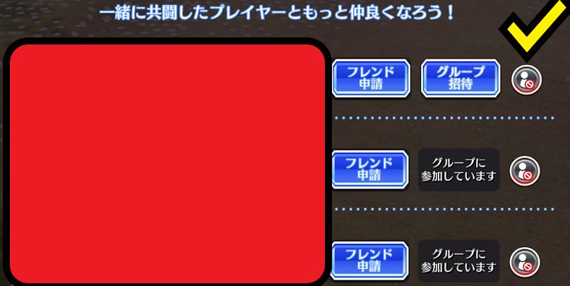 f:id:sakanadefish:20200316192104p:plain