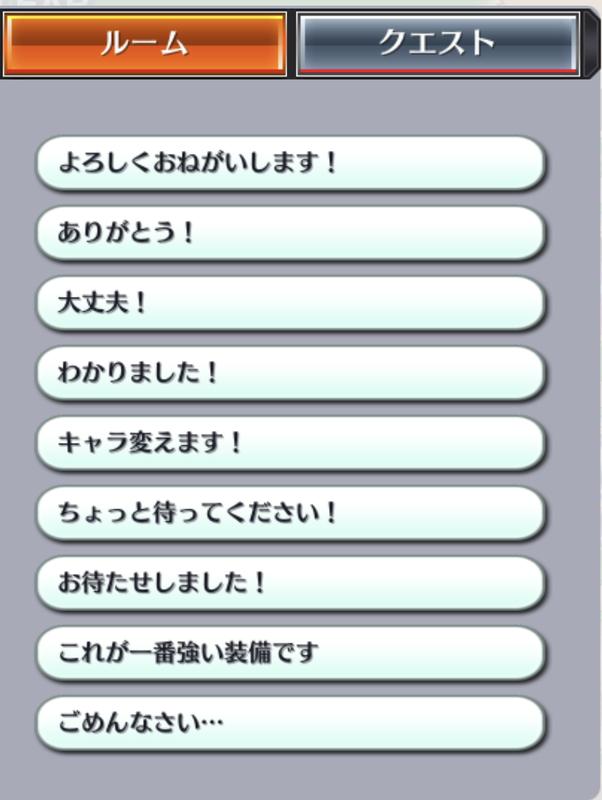 f:id:sakanadefish:20200322050410p:plain