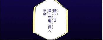 f:id:sakanadefish:20200327201952p:plain