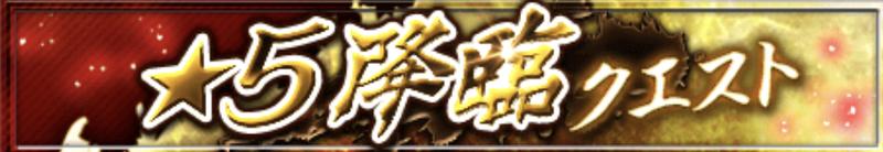 f:id:sakanadefish:20200407233706p:plain