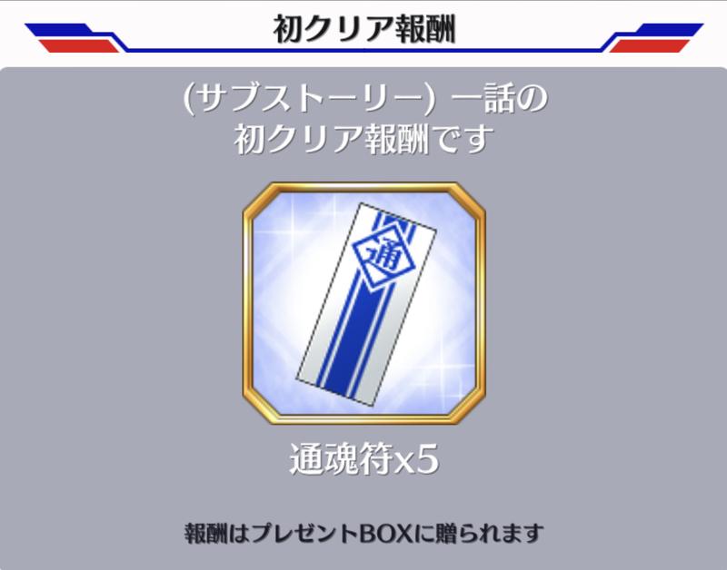 f:id:sakanadefish:20200409004621p:plain
