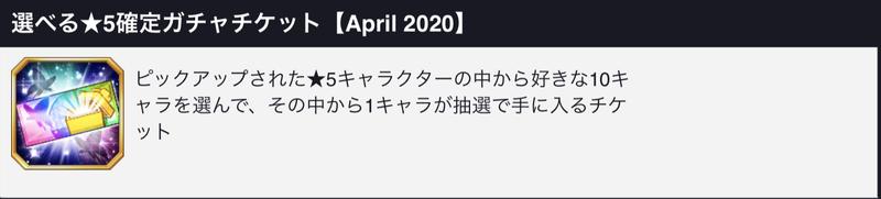 f:id:sakanadefish:20200418105712p:plain