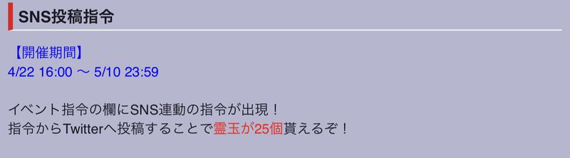 f:id:sakanadefish:20200421231205p:plain