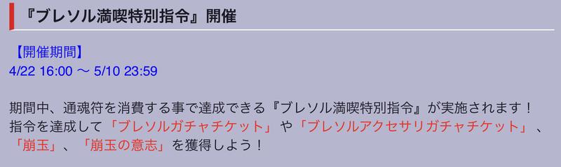 f:id:sakanadefish:20200422000049p:plain