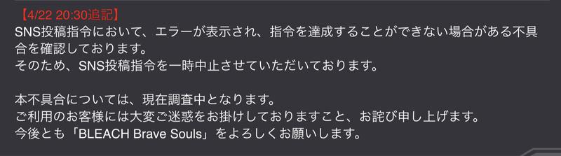 f:id:sakanadefish:20200422204135p:plain
