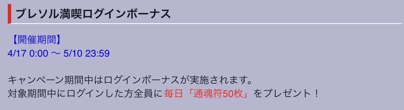f:id:sakanadefish:20200424130609p:plain