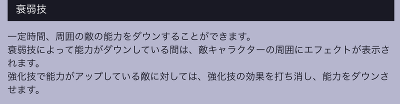 f:id:sakanadefish:20200501005951p:plain