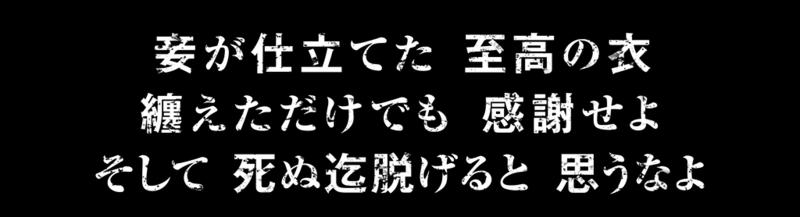 f:id:sakanadefish:20200502162753p:plain