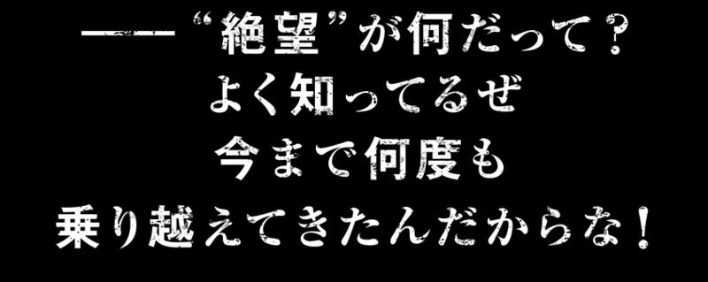 f:id:sakanadefish:20200508161721p:plain