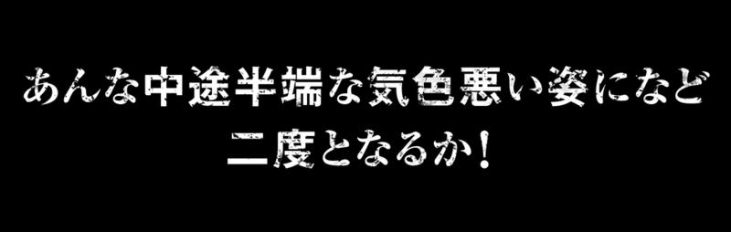 f:id:sakanadefish:20200510095024p:plain
