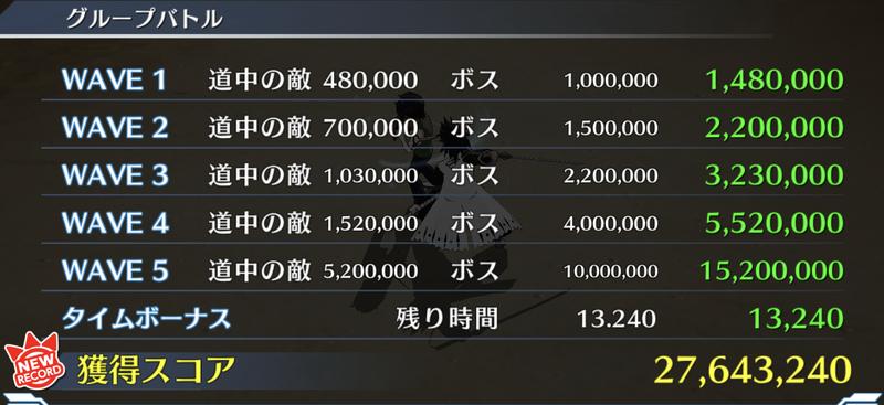 f:id:sakanadefish:20200511141103p:plain