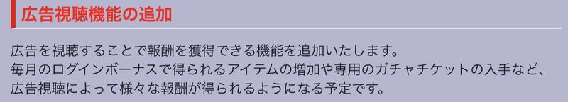 f:id:sakanadefish:20200512230053p:plain