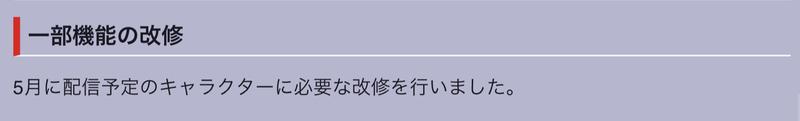 f:id:sakanadefish:20200512230105p:plain