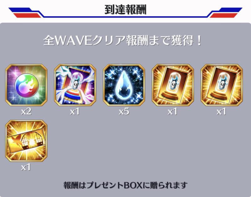 f:id:sakanadefish:20200518051905p:plain