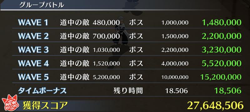 f:id:sakanadefish:20200518095952p:plain