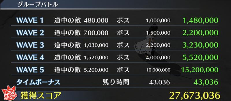 f:id:sakanadefish:20200525111129p:plain