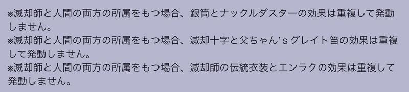f:id:sakanadefish:20200530223220p:plain