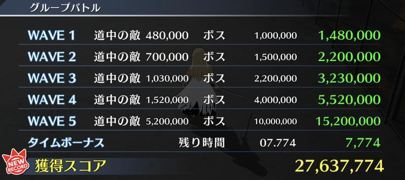 f:id:sakanadefish:20200608131352p:plain