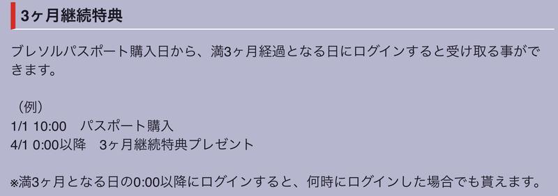 f:id:sakanadefish:20200616222500p:plain