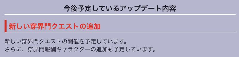 f:id:sakanadefish:20200618152642p:plain