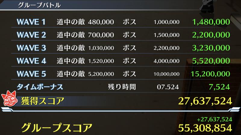 f:id:sakanadefish:20200622122655p:plain